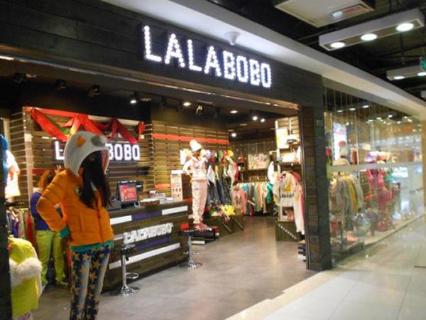 LALABOBO店铺图品牌旗舰店店面