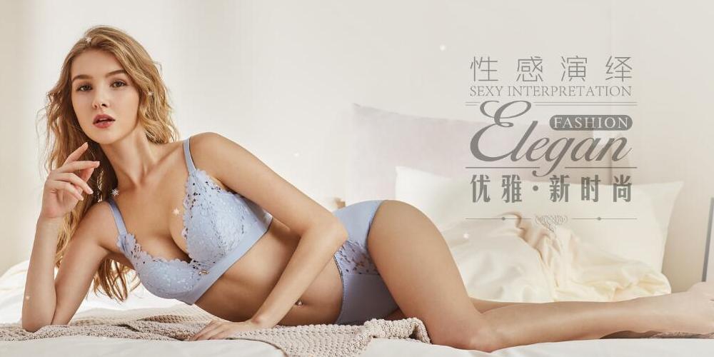 上海婵之云服饰有限公司