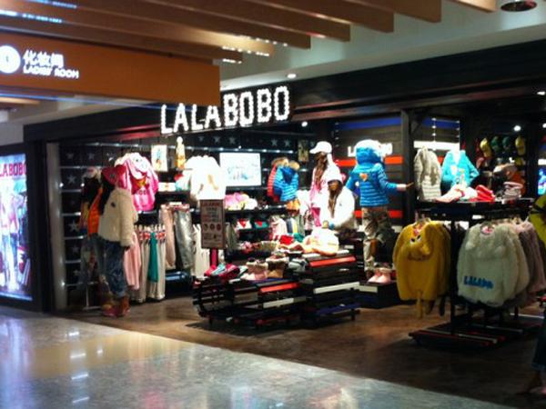 LALABOBO加盟店品牌旗舰店店面
