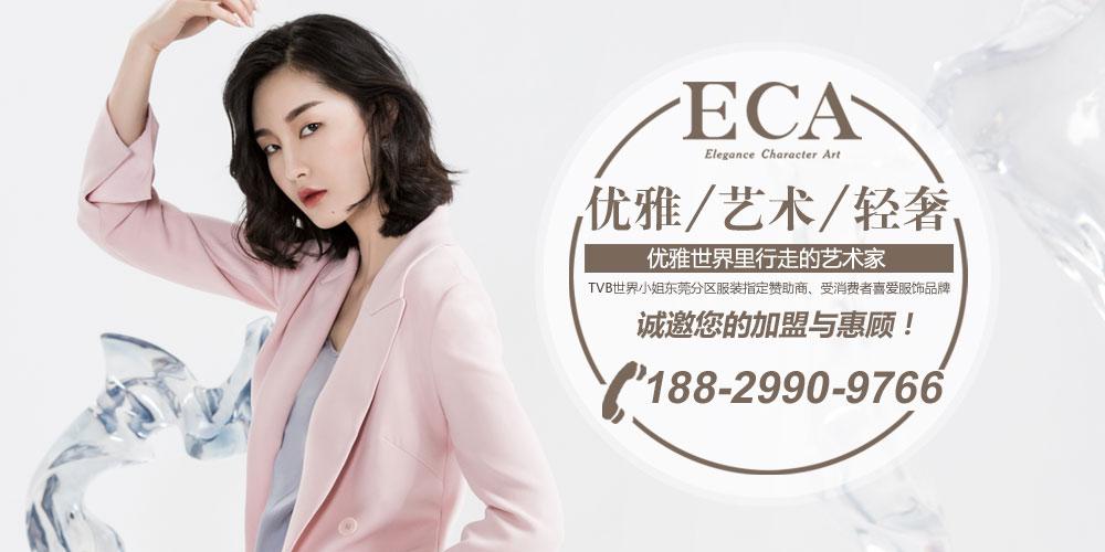 星城国际(香港)实业集团有限公司