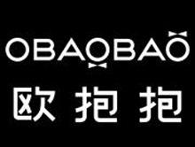 杭州欧抱抱服装公司