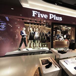 5+女装品牌现面向全国招商