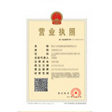 魅依阁品牌女装(中国)运营中心企业档案