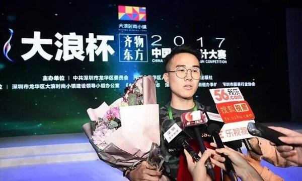 """2018""""大浪杯""""中国女装设计大赛即将启程"""