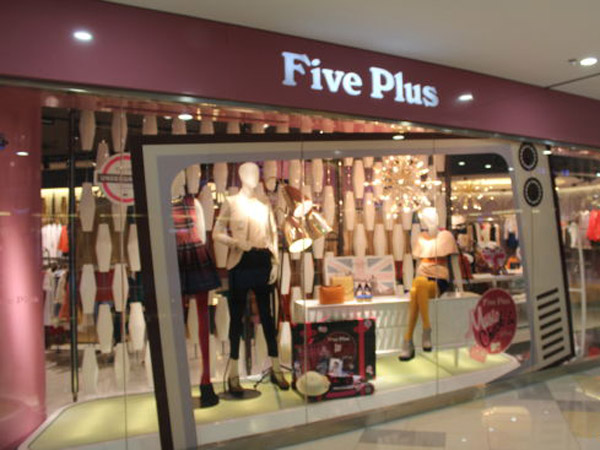 5+店铺终端图