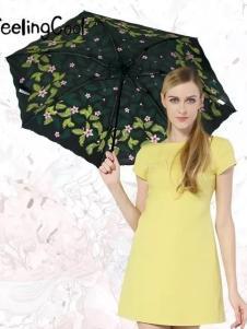 飞兰蔻新款遮阳伞