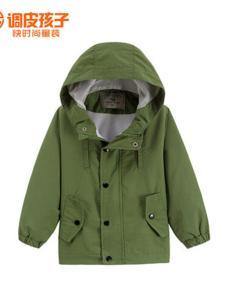 调皮孩子童装新品军绿色外套