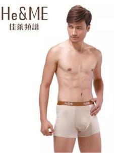 佳莱频谱新款男士内衣