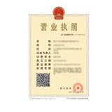 武汉佑芙妮服饰有限公司企业档案