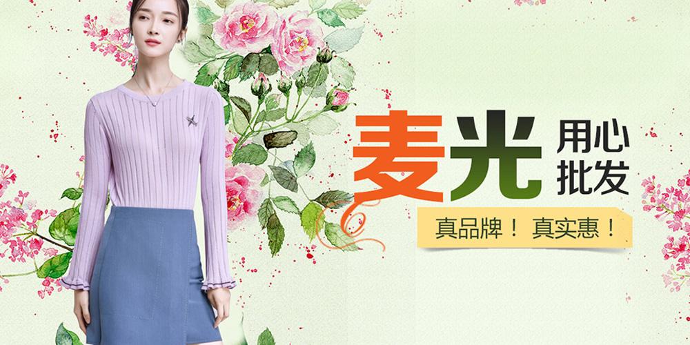 武汉奇美服饰有限公司