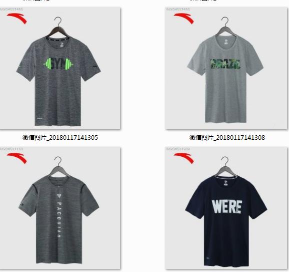 广州品牌服装尾货批发李宁安踏运动春夏短袖数万件