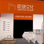 突破美业瓶颈,皮创文化邀您相约3月广州美博会!