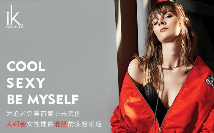 深圳市况珈儿服饰有限公司