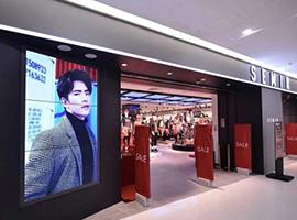 森马2018持续推进全渠道布局 购物中心店每年新开150家