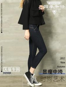 四季牛仔春秋季新品时尚弹力棉质深色显瘦中胯裤女士牛仔长裤