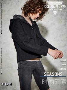 四季牛仔春季新品潮流时尚修身羊毛欧美短款夹克女士连帽黑色外套