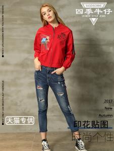 四季牛仔 春秋季新品黑色棉质嘻哈时尚女士印花贴图夹克潮牌外套