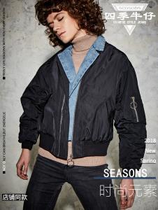 四季牛仔春季新品潮流假两件夹克女款外套