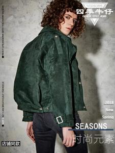2018春季新品潮流西装领女款夹克