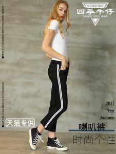 四季牛仔 春季新品潮牌棉质时尚弹力黑色条纹喇叭裤女士休闲裤