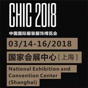 JPE丨高街中国风丨CHIC 2018 上海见
