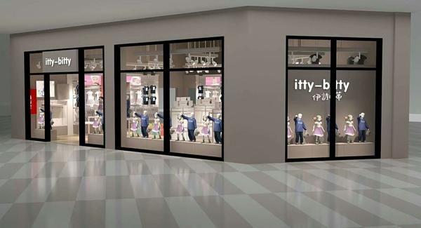 itty-bitty伊诗比蒂婴童品牌武汉首创奥特莱斯店即将盛大开业!