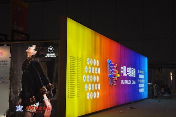 CHIC2018(春)时尚动向先堵为快