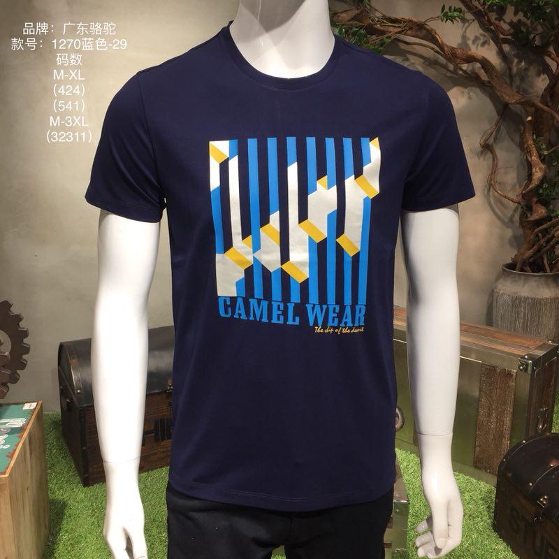 廠家直銷供應品牌男裝短袖T恤
