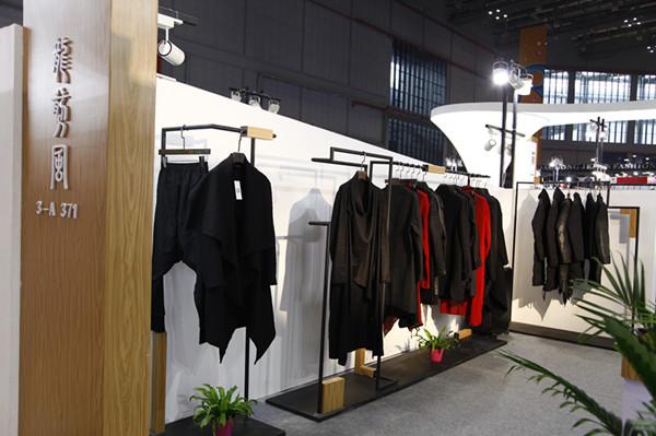 原创、时尚、智造、绿色 中国•常熟原创男装盛装亮相CHIC