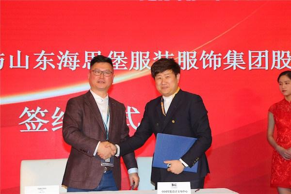 2017中国纺织服装行业年度精锐榜颁奖典礼在沪举办