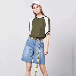 衣魅人服饰怎么样  款式多 折扣低 合作模式灵活!