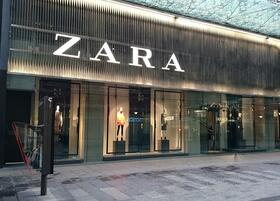 西班牙快时尚巨头Zara上线AR应用增加黏性