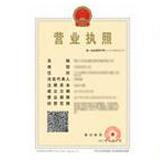 杭州相上时装有限公司企业档案