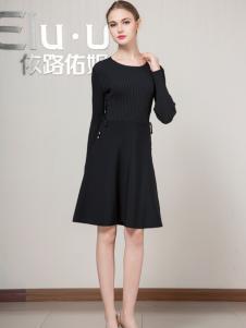 依路佑妮女装18时尚连衣裙