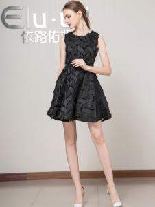 依路佑妮女装时尚小黑裙18新款