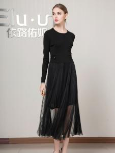 依路佑妮18优雅小黑裙