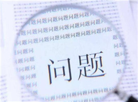 14个电商平台婴幼儿童装童鞋质检被打脸:天猫京东上榜