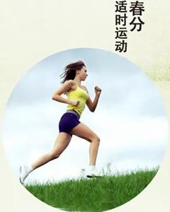 金三塔【节气令】春分:春风摇曳,繁花尽染!