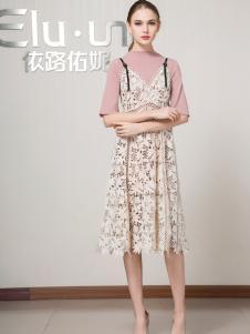 依路佑妮18吊带裙两件套