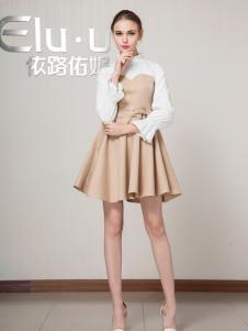 依路佑妮18时尚拼接连衣裙