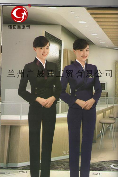 甘南职业装订做|锦亿圣服饰公司_新品职业装引领者