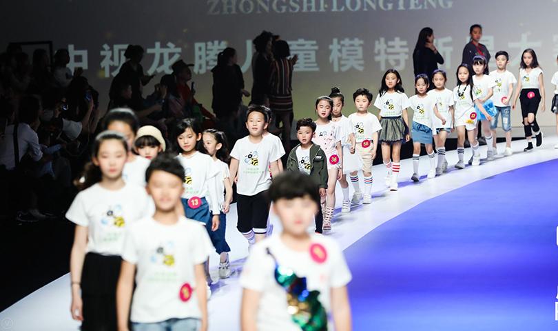 2018廣東時裝周-春季