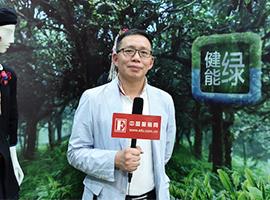 绿健能生态产业跨界平台助力2018广东时装周-春季