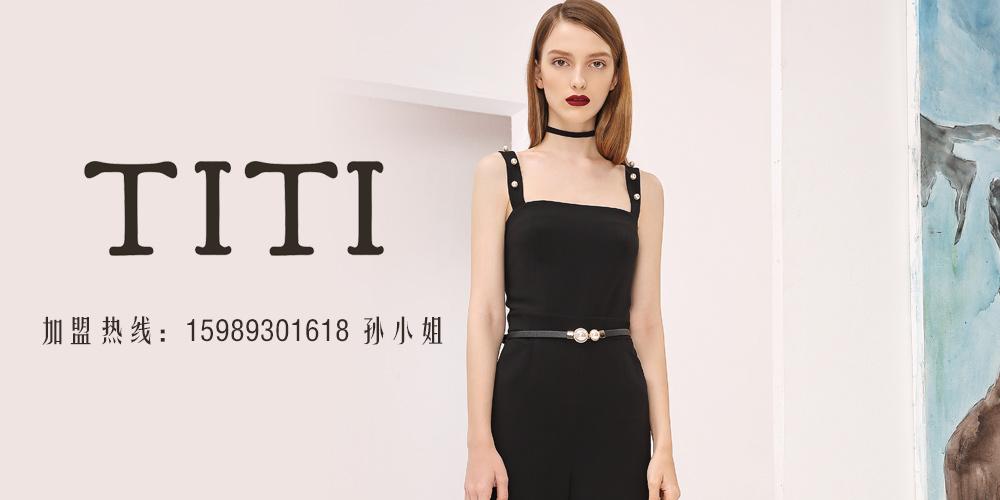 TITITITI