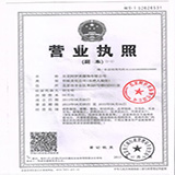 北京阿伊米服饰有限公司  企业档案