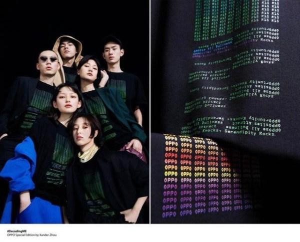 OPPO R15推出限量版代码T恤