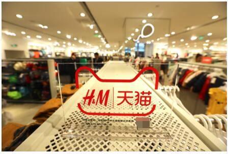 H&M进驻天猫后 快时尚的电商竞争它还能拿到什么
