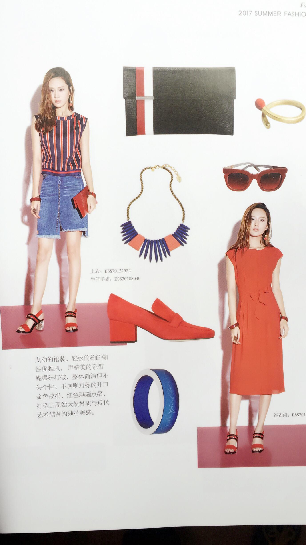 艾蜜雪18波普夏装品牌折扣女装多种款式