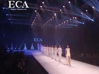 ECA 优雅艺术 轻奢品牌女装 高级时装 2018春夏高定发布会