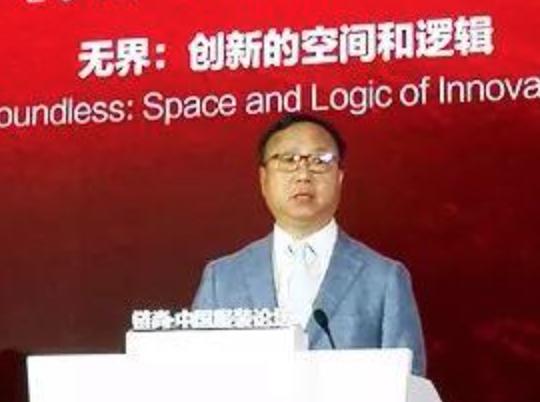 """孙瑞哲:实现行业发展的""""再定义、再平衡与再创新"""""""